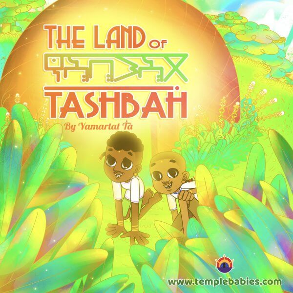 The-land-of-tashbah-templebabies-story-book-temple-babies